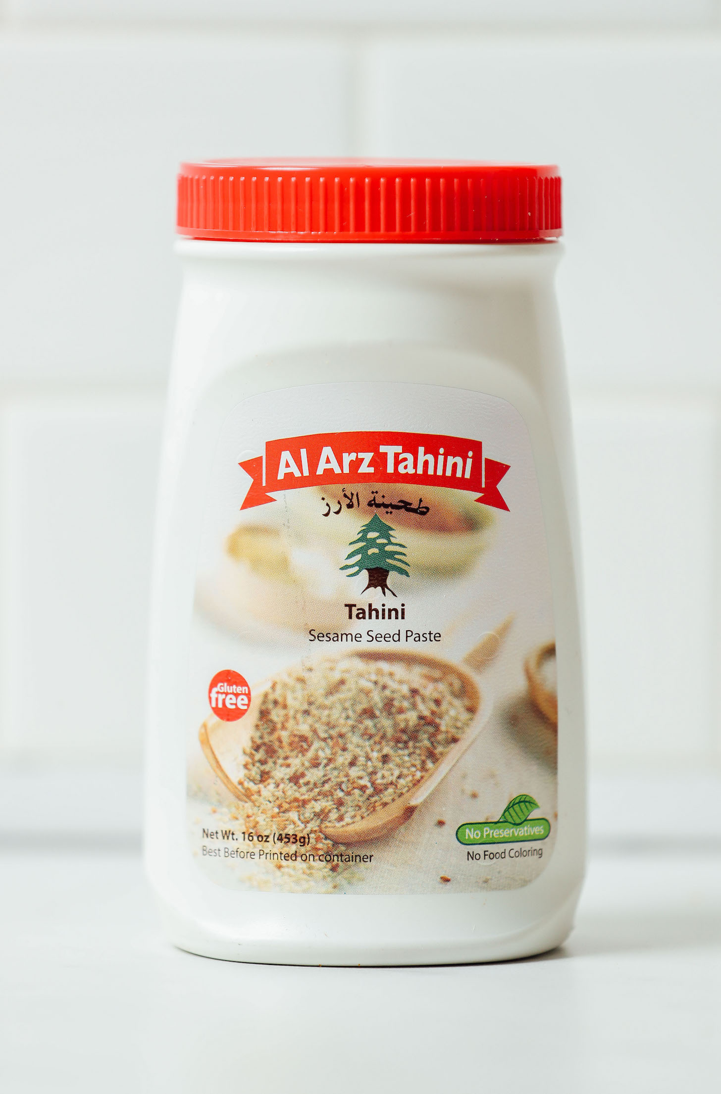 Jar of Al Arz Tahini for our unsponsored review of tahini butters